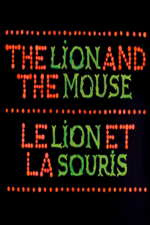 The Lion and the Mouse 1976