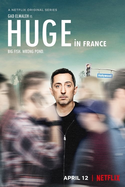 Cover of the Season 1 of Huge in France