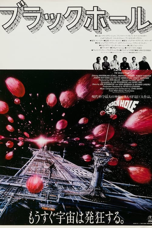 The Black Hole (1979) Watch Full Movie Streaming Online