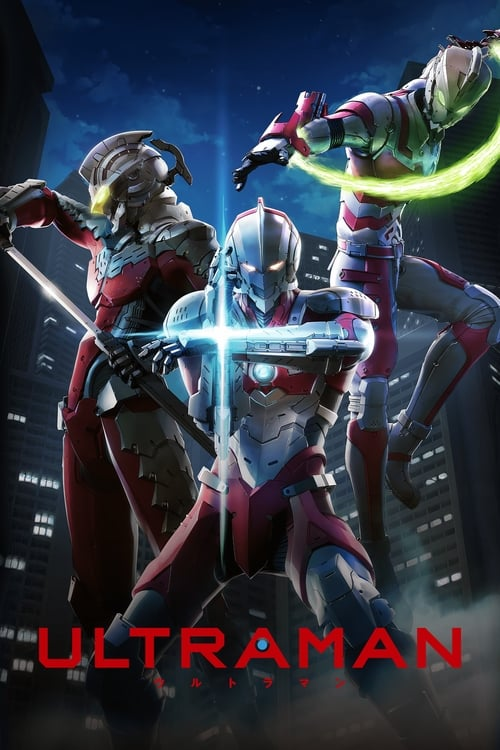 Cover of the Season 1 of Ultraman