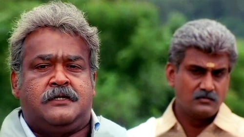 രാവണപ്രഭു (2001) Watch Full Movie Streaming Online
