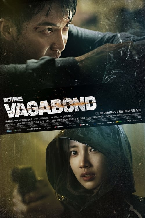 Cover of the Season 1 of Vagabond