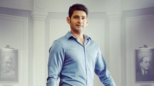 Bharat Ane Nenu (2018) Watch Full Movie Streaming Online