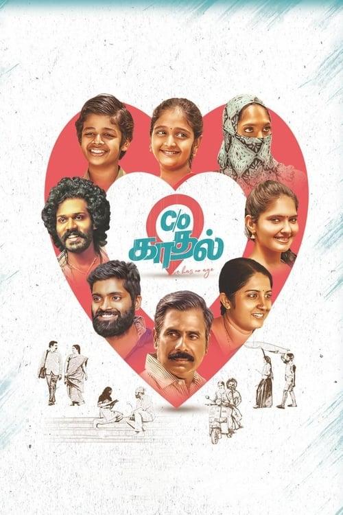 Care Of Kaadhal