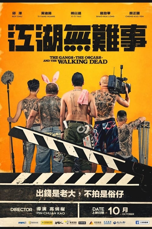 watch The Gangs, the Oscars, and the Walking Dead full movie online stream free HD