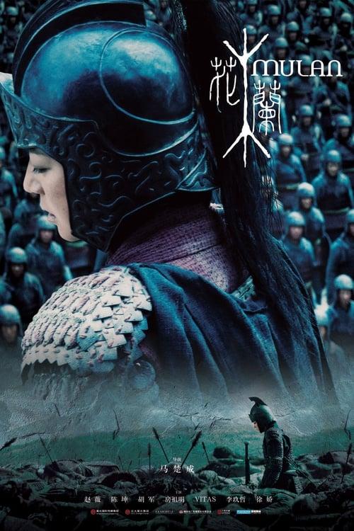 Mulan: Savaşçı Prenses