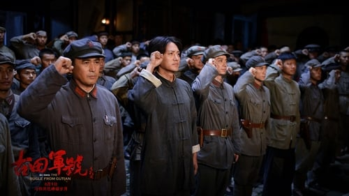 The Bugle from Gutian (2019) Watch Full Movie Streaming Online