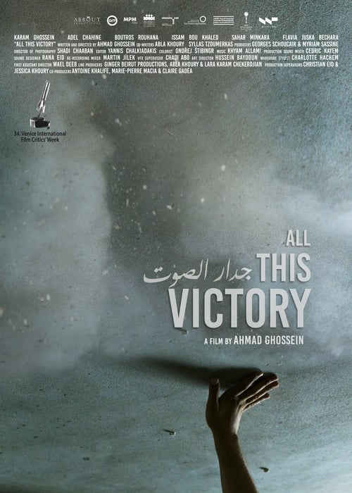 Play - All This Victory (2019) HD 720p 1080p With English Subtitles -Full Download