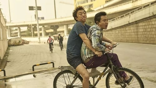 疯狂的外星人 (2019) Watch Full Movie Streaming Online