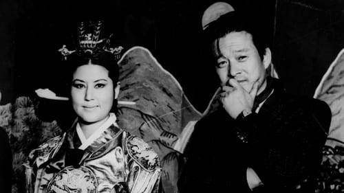 The Lovers and the Despot (2016) Watch Full Movie Streaming Online