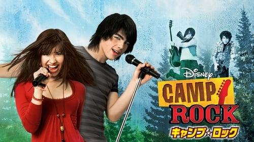 Camp Rock: Campamento del Rock