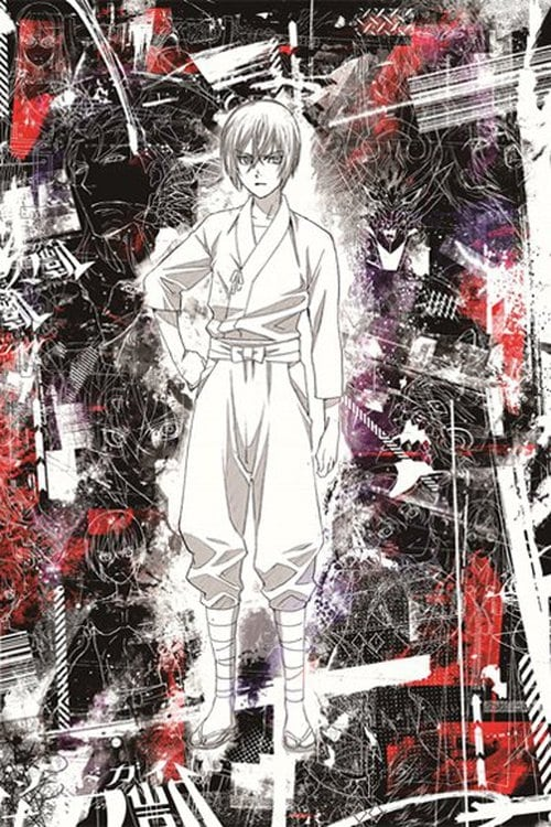 Cover of the Season 1 of SWORD GAI: The Animation
