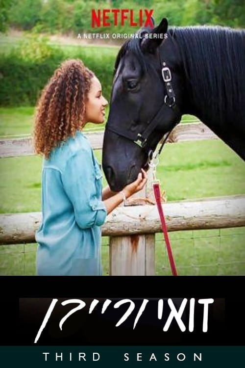 Cover of the Season 3 of Free Rein