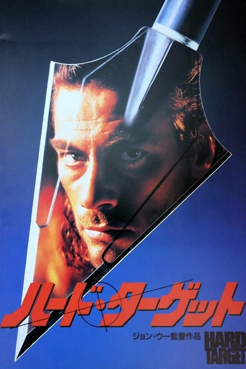 Hard Target (1993) Watch Full Movie Streaming Online
