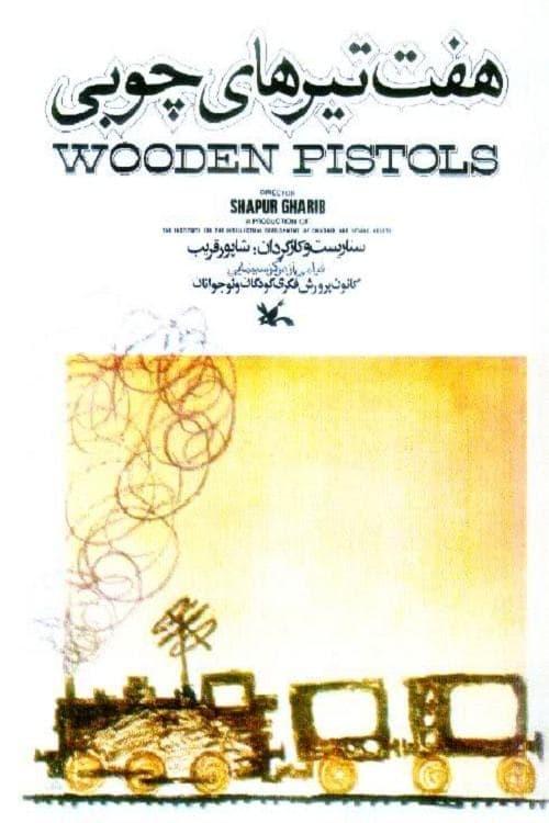 Wooden Pistols 1976