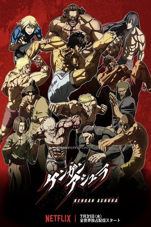 Cover of the Season 1 of Kengan Ashura