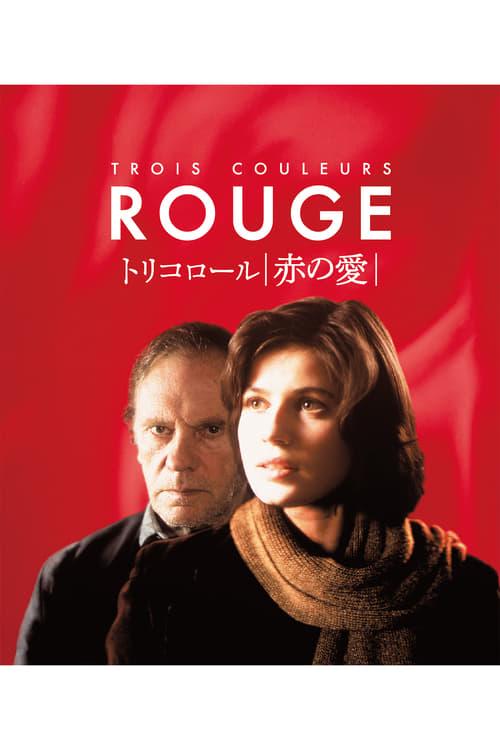 トリコロール/赤の愛 (1994) Watch Full Movie Streaming Online