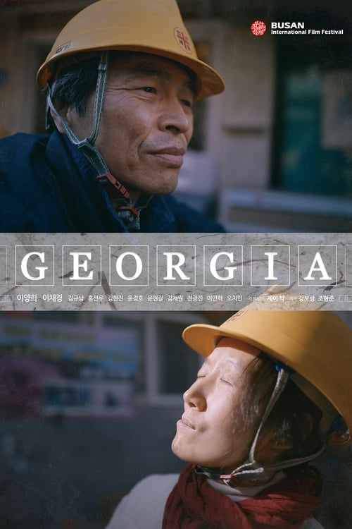 Watch Georgia Online