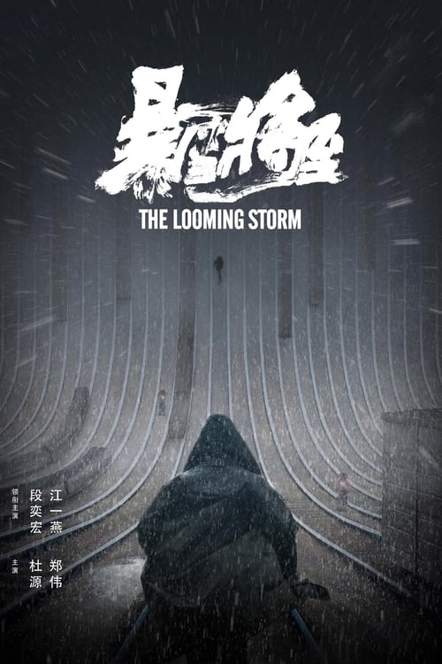 watch The Looming Storm full movie online stream free HD
