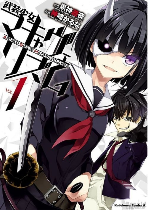 Cover of the Season 1 of Armed Girl's Machiavellism