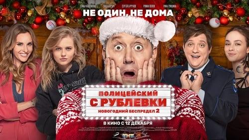 Policeman from Rublyovka. New Year Mayhem 2 (2019) Watch Full Movie Streaming Online