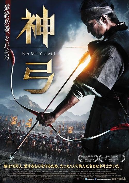 최종병기 활 (2011) Watch Full Movie Streaming Online