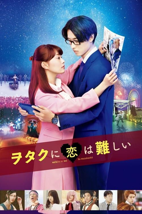Wotakoi: Love Is Hard for Otaku (2020) Repelisplus Ver Ahora Películas Online Gratis Completas en Español y Latino HD