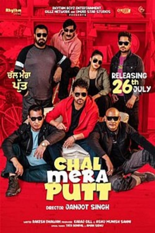 Watch Chal Mera Putt 2 Online