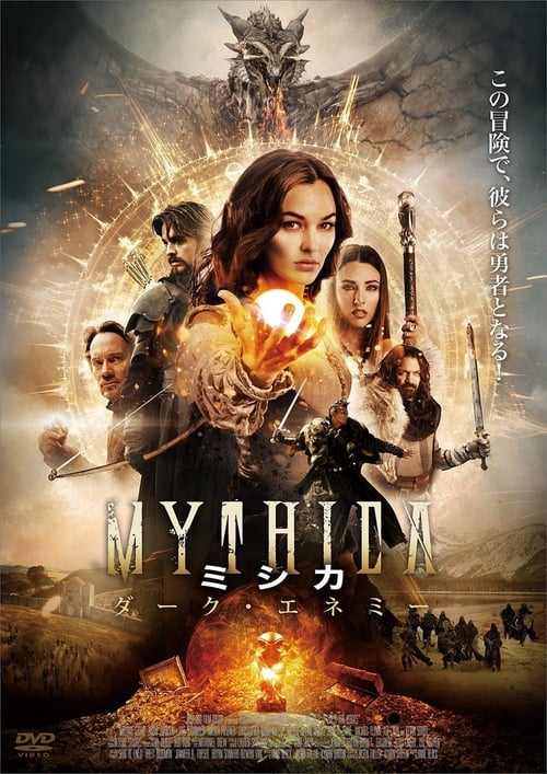 MYTHICA ミシカ ダーク・エネミー (2015) Watch Full Movie Streaming Online