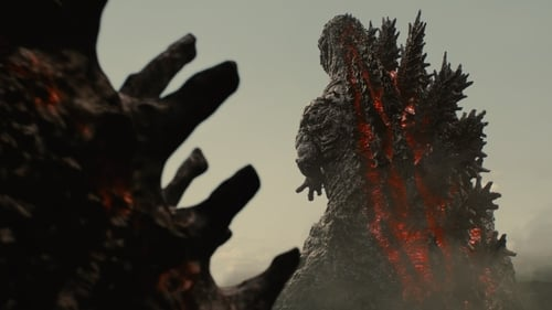 Godzilla: Resurgence (2016) Watch Full Movie Streaming Online