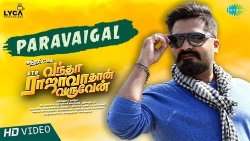 Vantha Rajavathaan Varuven (2019) Watch Full Movie Streaming Online
