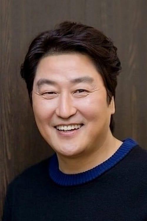Сон Кан Хо