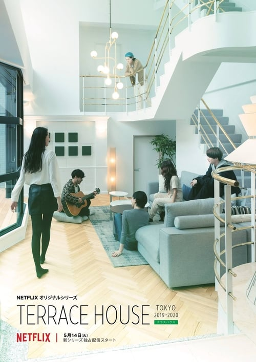 Cover of the Part 1 of Terrace House: Tokyo 2019-2020