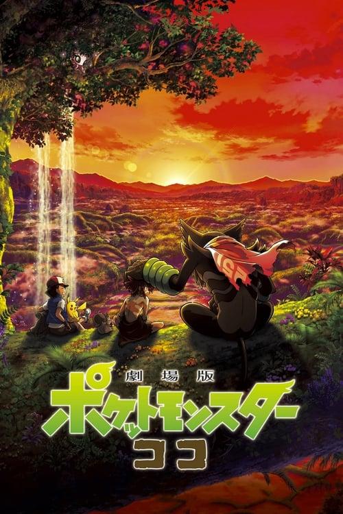 Pokémon Filmi: Ormanın Sırları