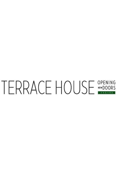 Cover of the Part 1 of Terrace House: Opening New Doors