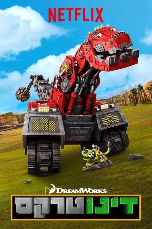 Cover of the Season 1 of Dinotrux