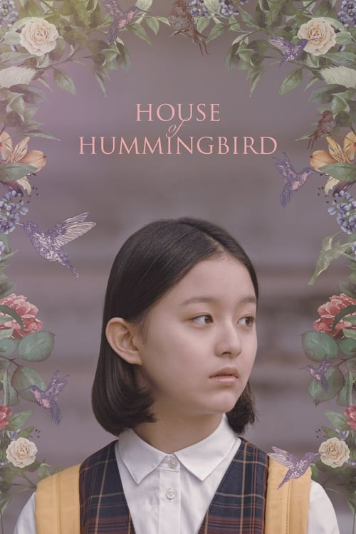 House of Hummingbird (2019) Poster