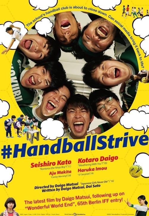 Watch #HandballStrive Online