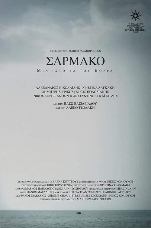 Sarmako - A Tale of the North