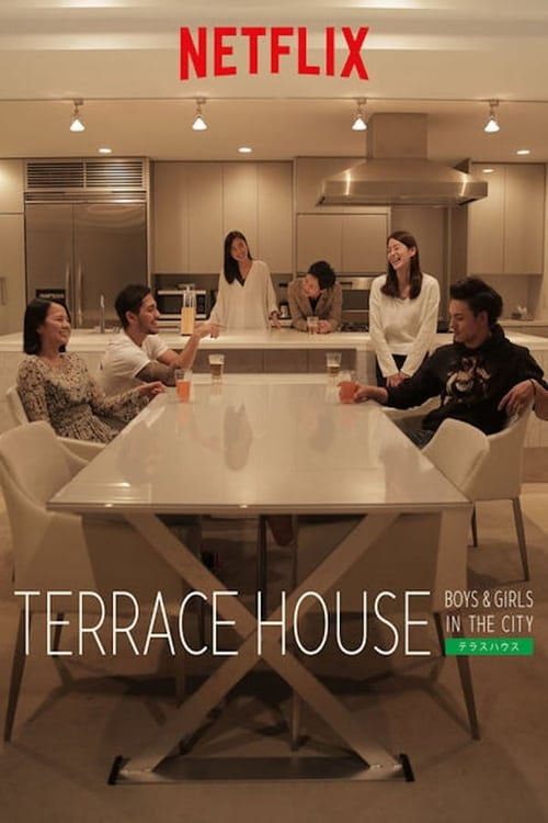 Cover of the Season 1 of Terrace House: Boys & Girls in the City