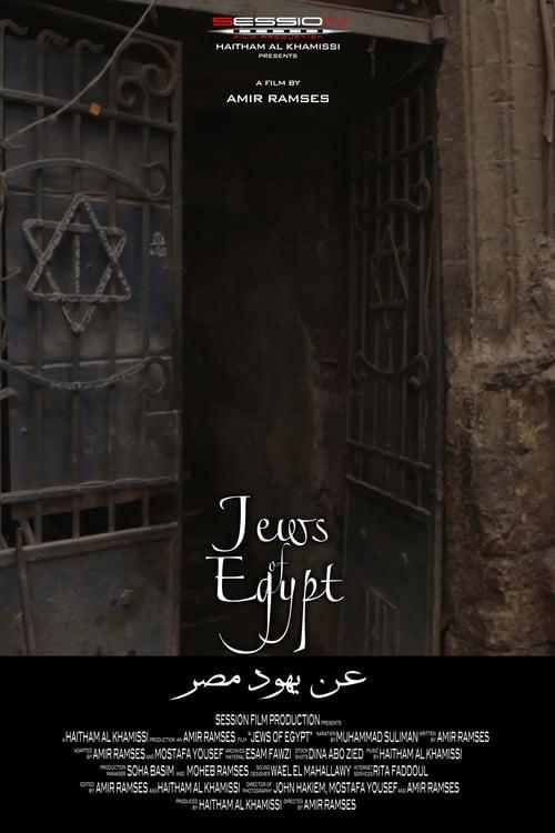 عن يهود مصر (2013) Film complet HD Anglais Sous-titre