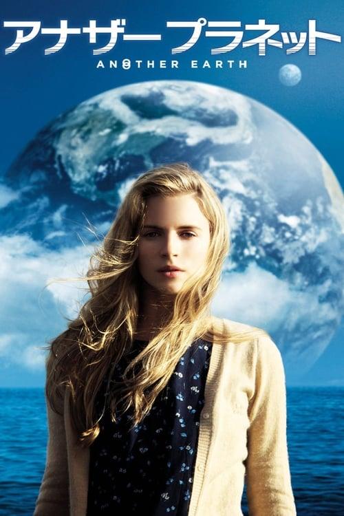 アナザー プラネット (2011) Watch Full Movie Streaming Online
