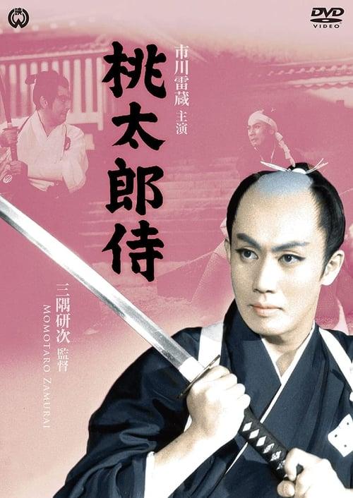 Freelance Samurai