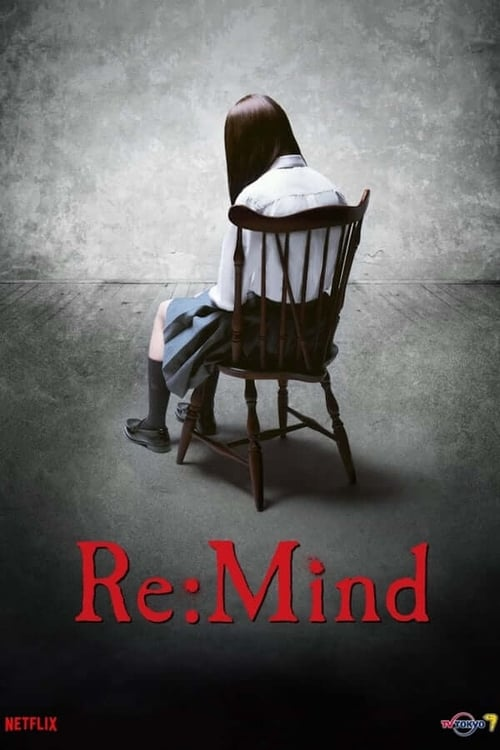 Cover of the Season 1 of Re:Mind