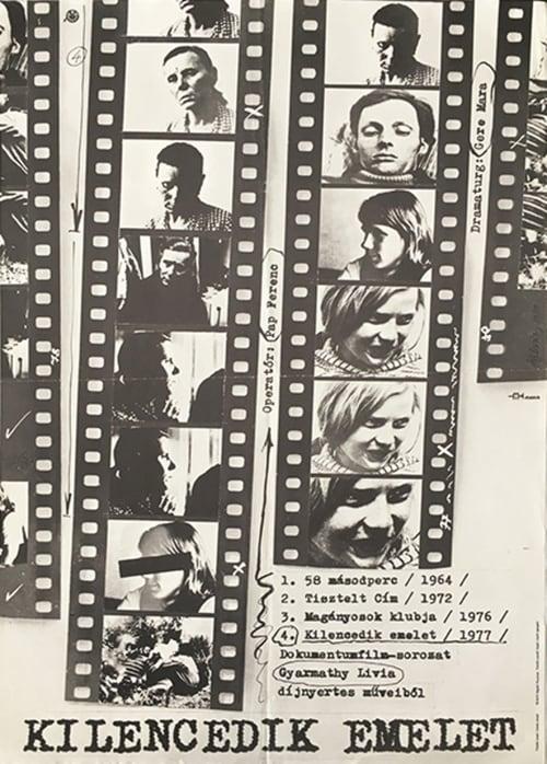The Ninth Floor 1976