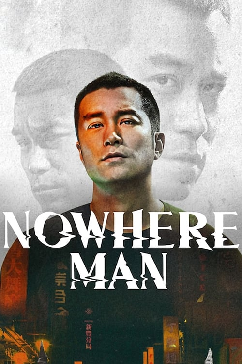 Cover of the Season 1 of Nowhere Man