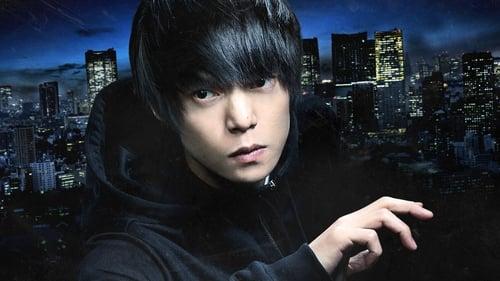 Tokyo Ghoul 'S' (2019) Regarder film gratuit en francais film complet streming gratuits full series