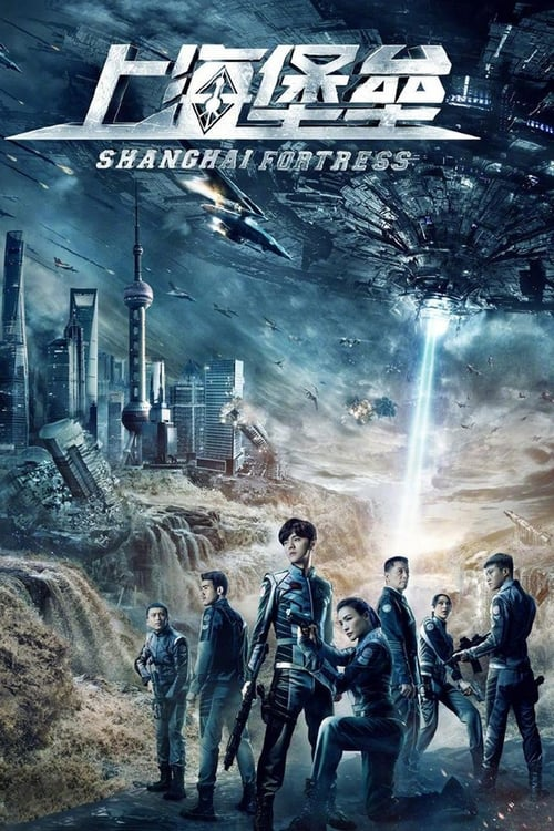 watch Shanghai Fortress full movie online stream free HD