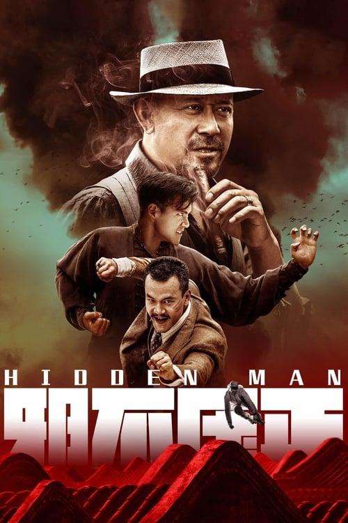 watch Hidden Man full movie online stream free HD