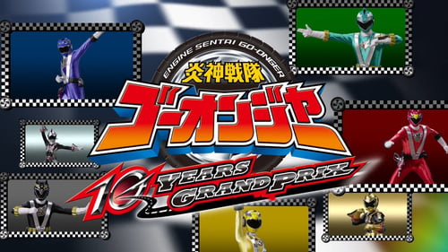 Engine Sentai Go-Onger: 10 Years Grand Prix (2018) Watch Full Movie Streaming Online